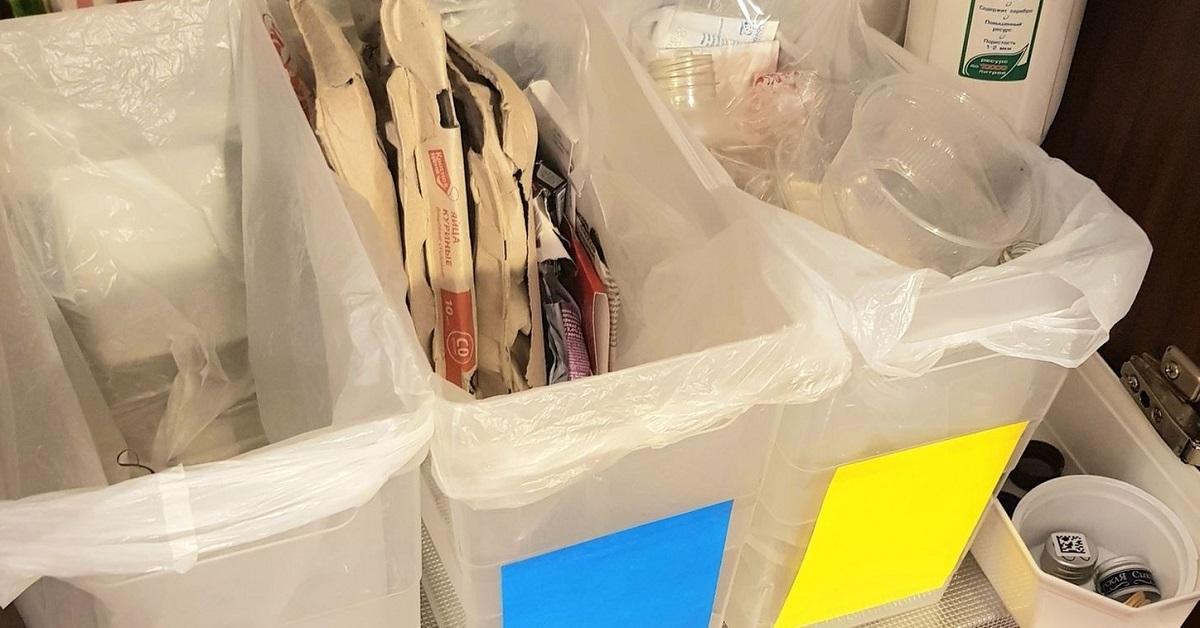 сортировать мусор