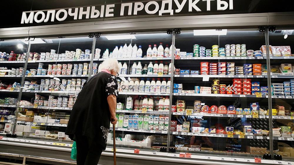 молочный отдел супермаркета