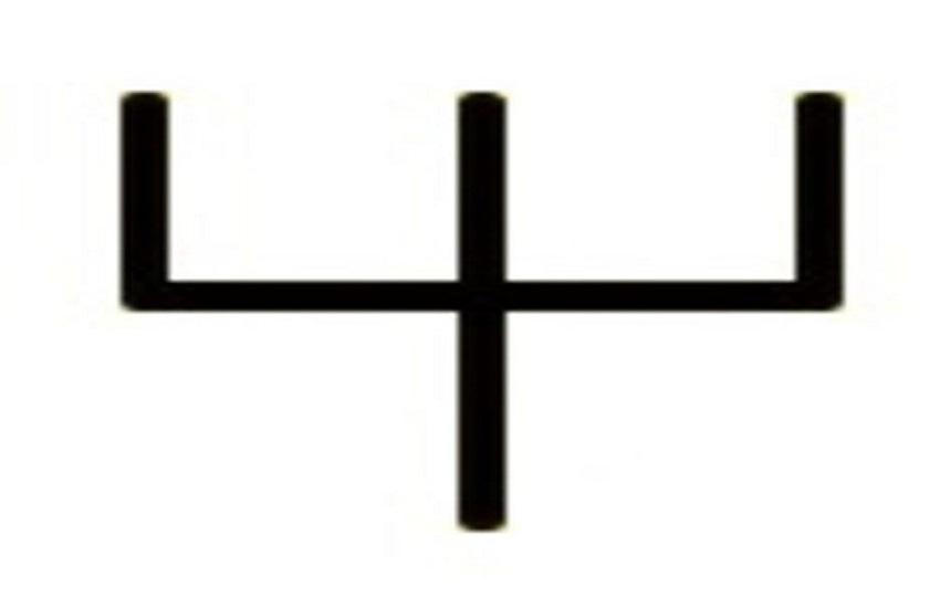 знак в ответе