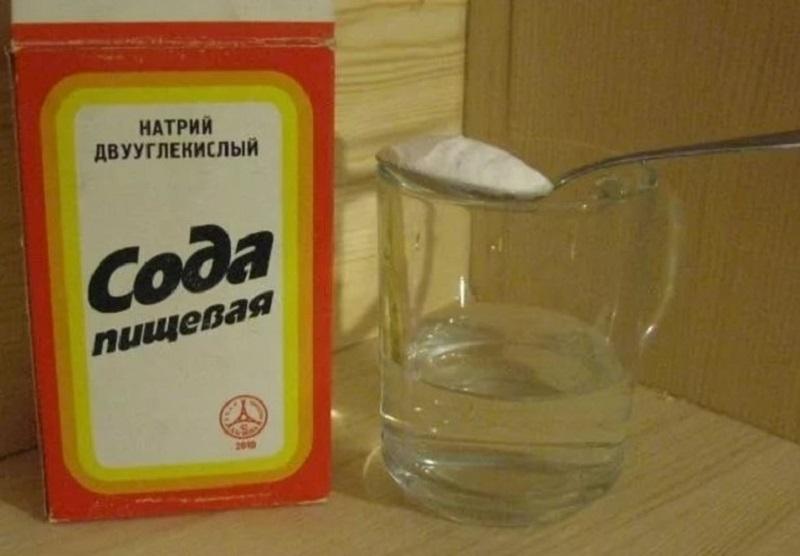 народное средство от изжоги сода