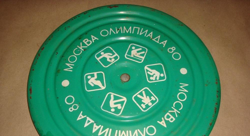 диск грация