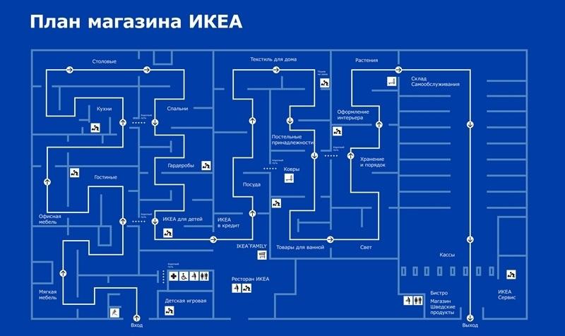 карта ИКЕА
