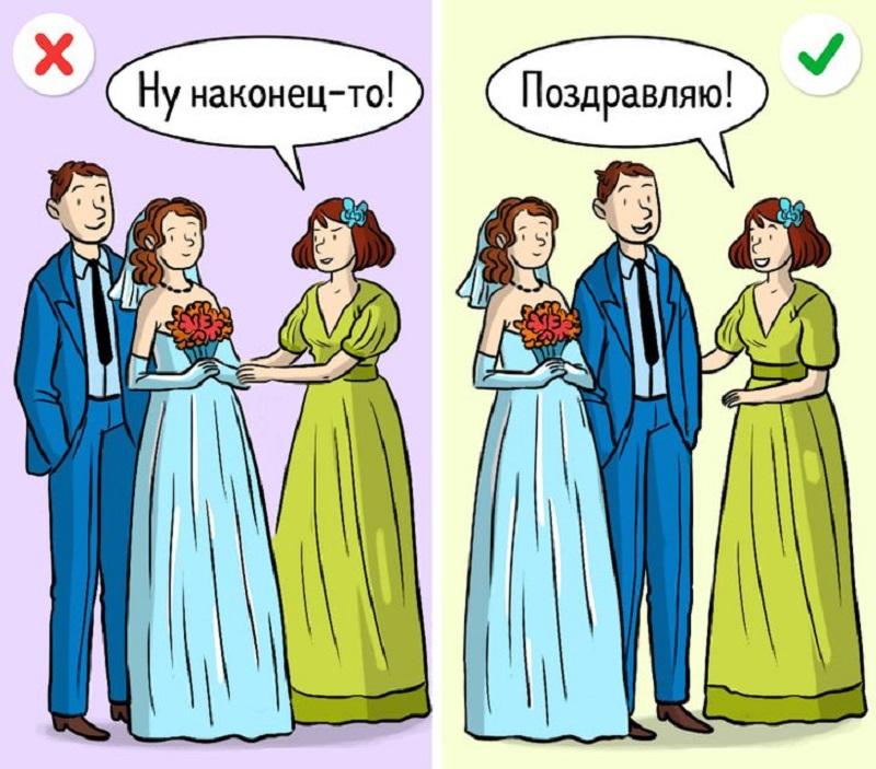 кого поздравлять со свадьбой