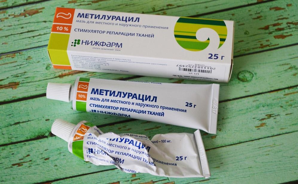 «Метилурацил» в аптеке