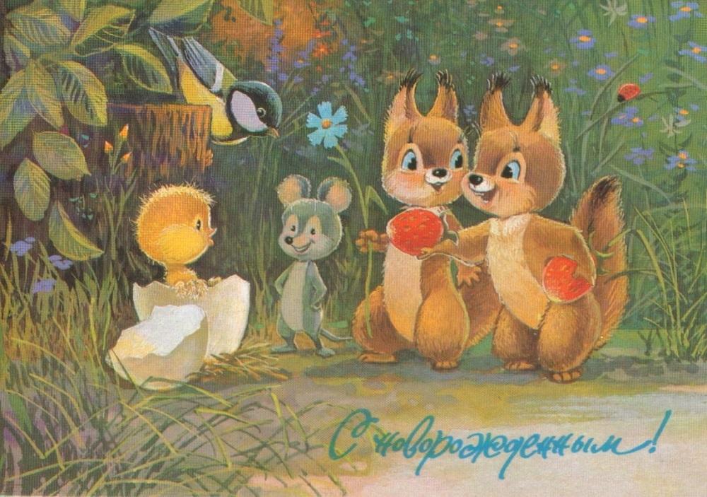 советская открытка к празднику