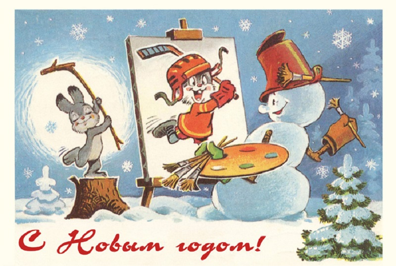 новогодние открытки владимира зарубина