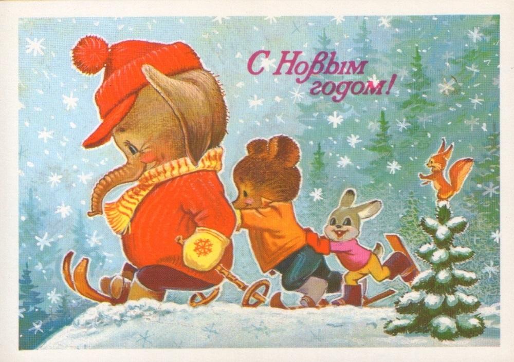 открытка слон катается на лыжах