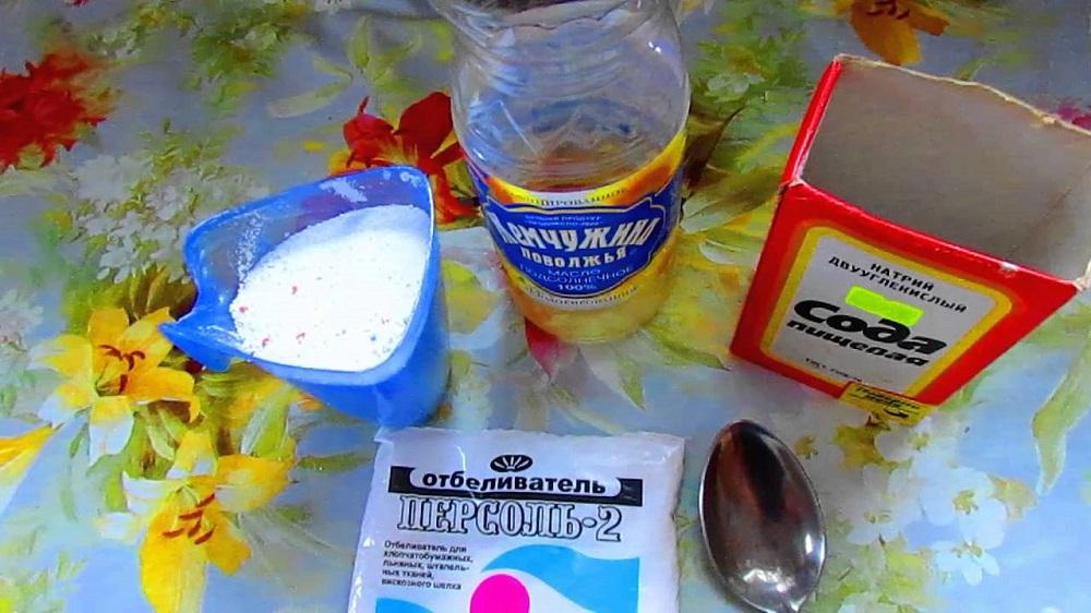 стирка полотенец растительным маслом ингредиенты