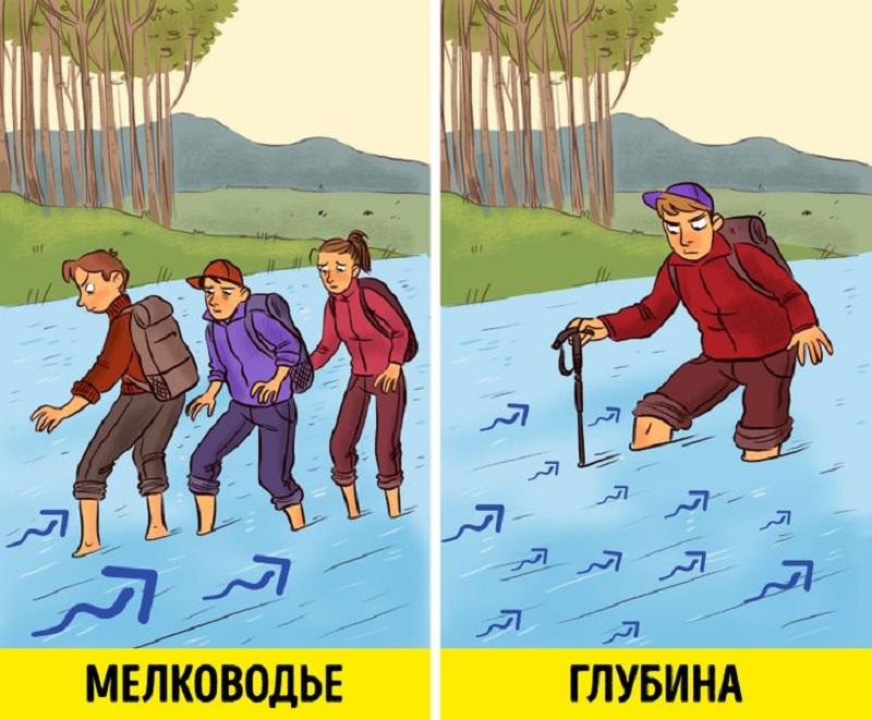 как переправляться по реке